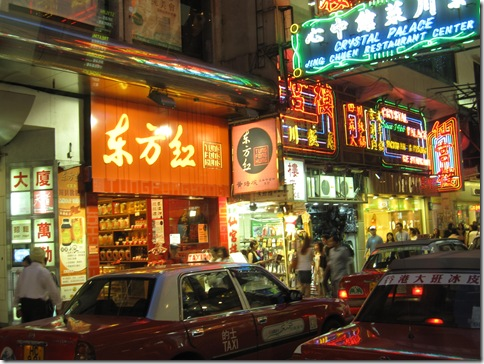 Night time Hong Kong street scene